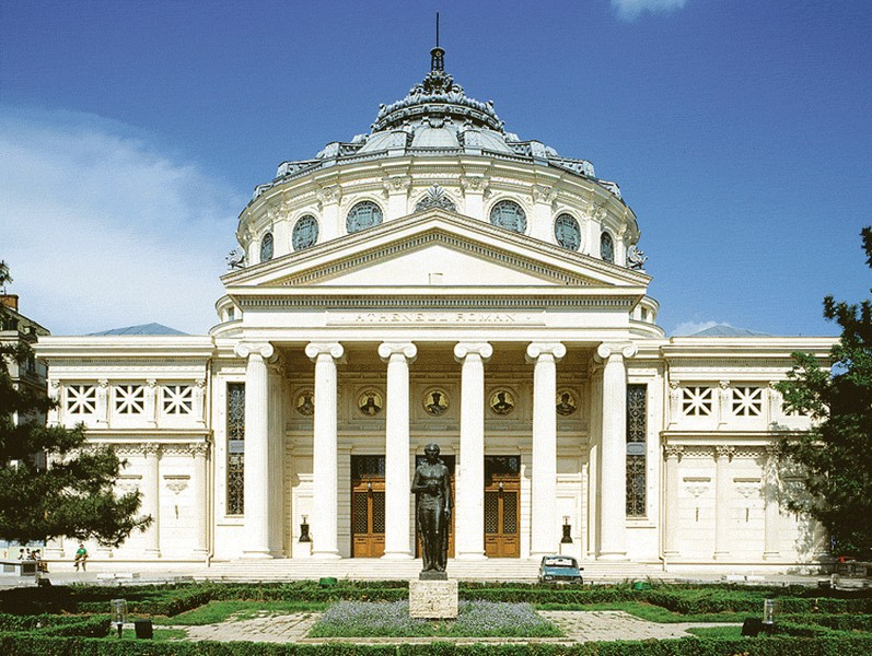 Bucharest Atheneum seen in our Transylvania Holidays vampire tours romania